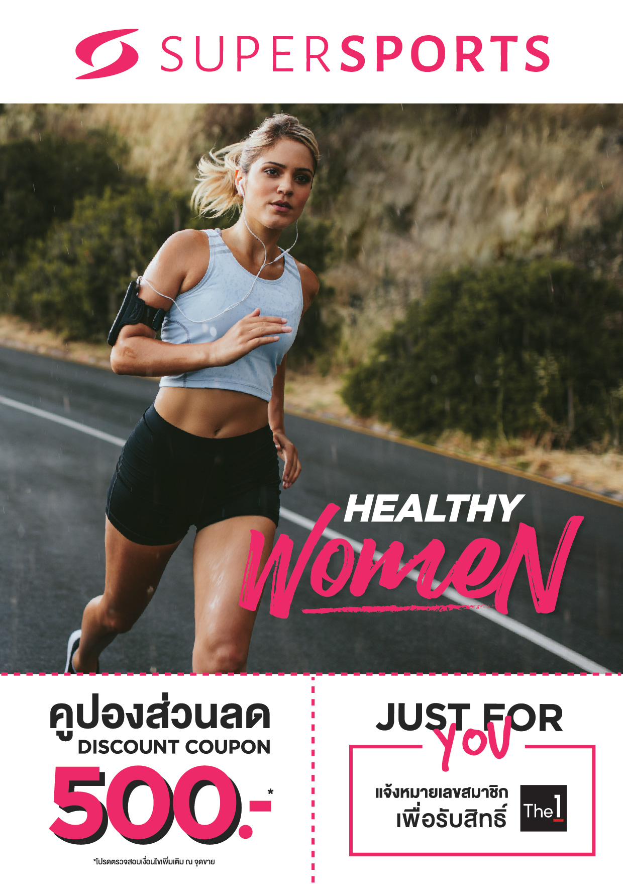 08 AW SSP Landing Page Healthy Women (O)-01