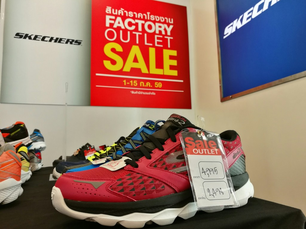 skechers outlet tacoma