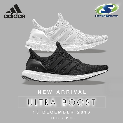 adidas ultra boost Archives :: SUPERSPORTS ::