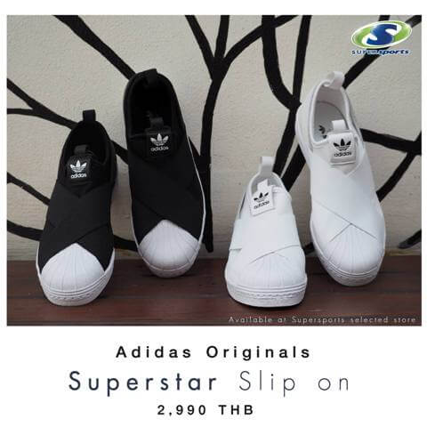 new concept 1c08a 9d032 adidas slip on Archives - :: SUPERSPORTS ::
