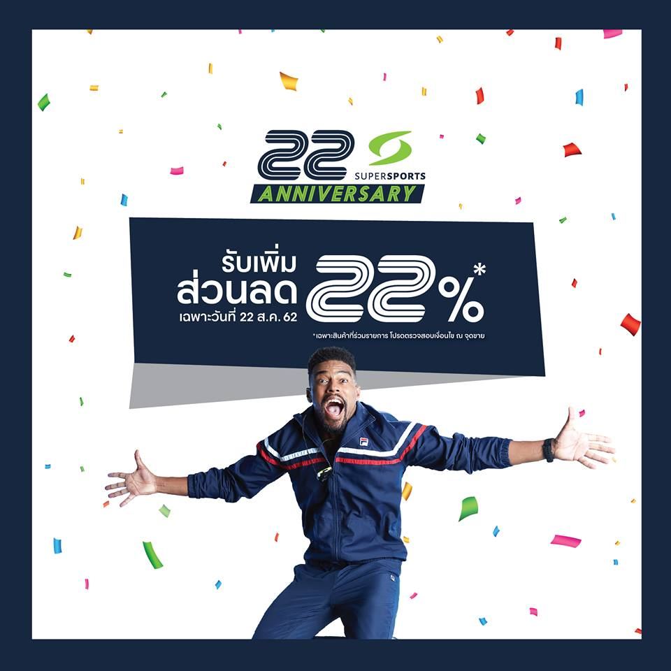 SUPERSPORTS SPECIAL DAY ON TOP DISCOUNT 22%
