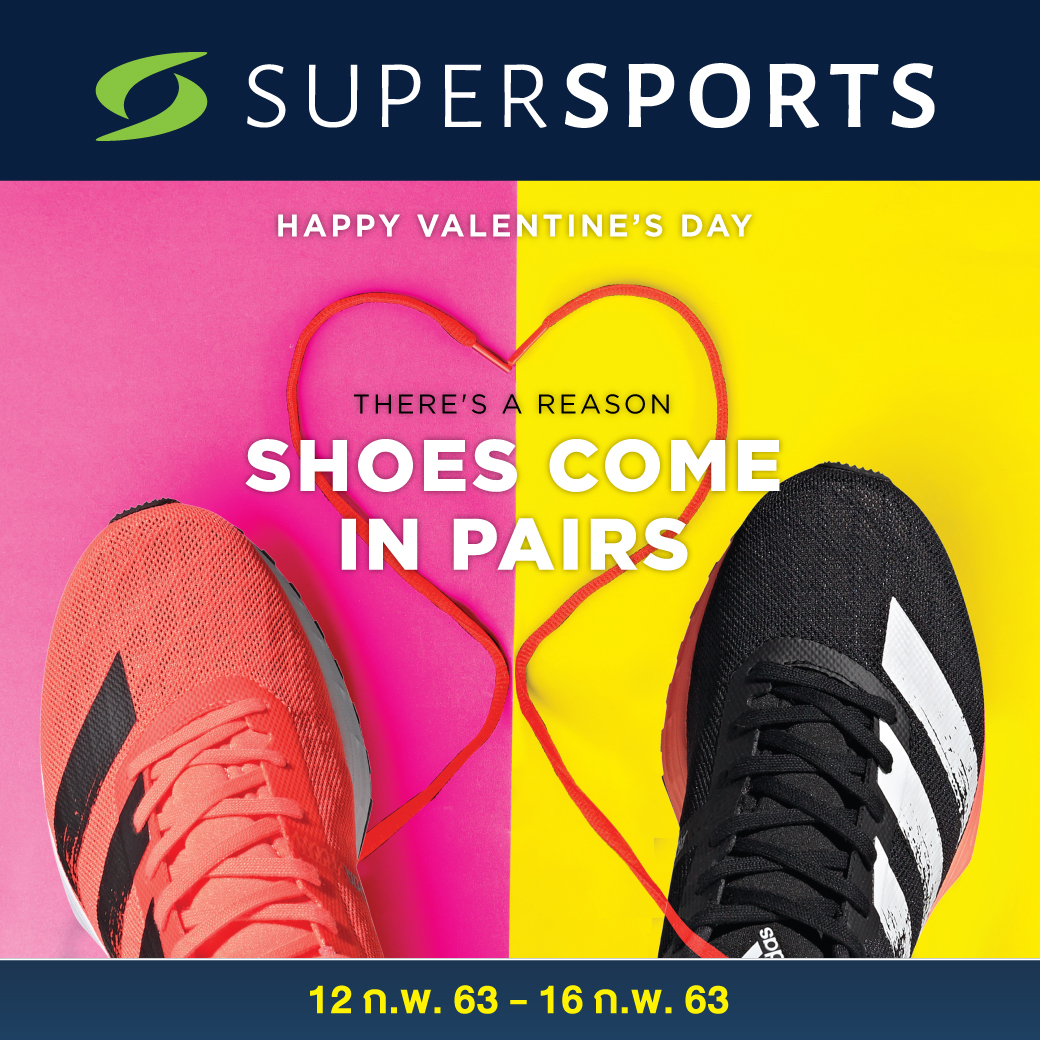 SUPERSPORTS HAPPY VALENTINE'S DAY
