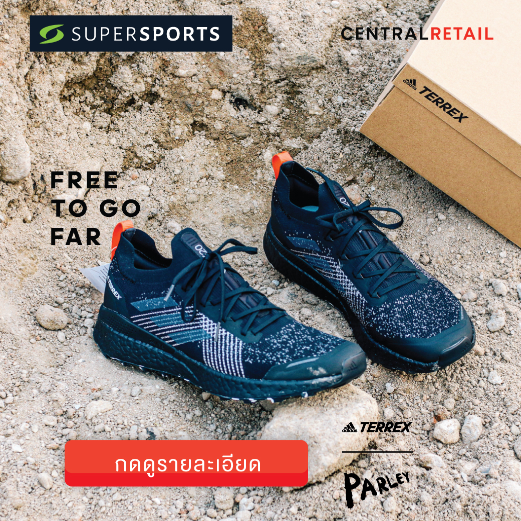 ADIDAS TERREX TWO ULTRA PARLEY @ SUPERSPORTS