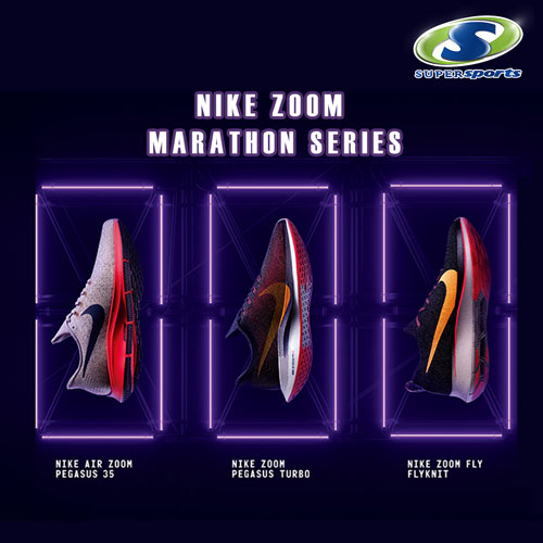 Nike Zoom Marathon Series at Supersports