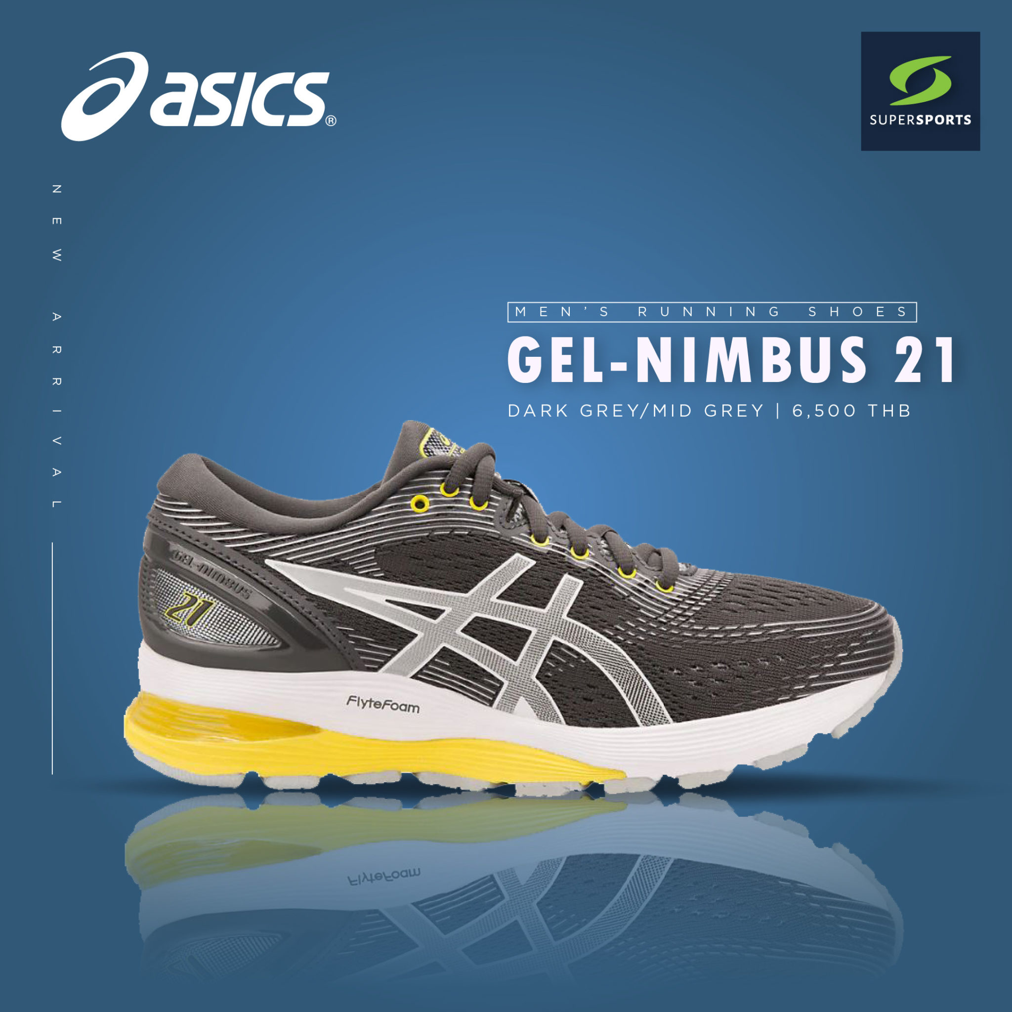 ASICS GEL-NIMBUS 21 at SUPERSPORTS