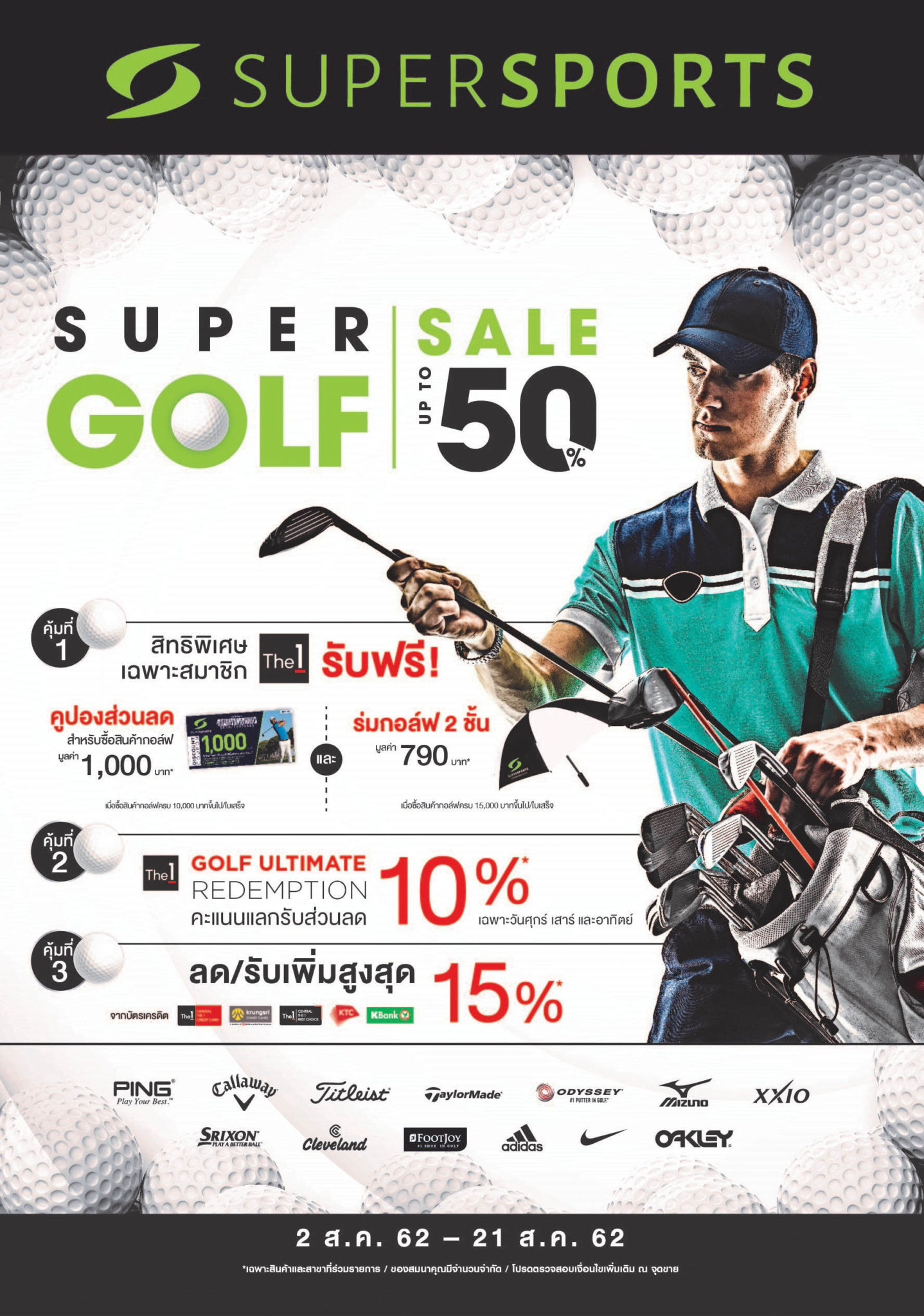 AW SSP Golf Sale 2019 Cover-Back#1