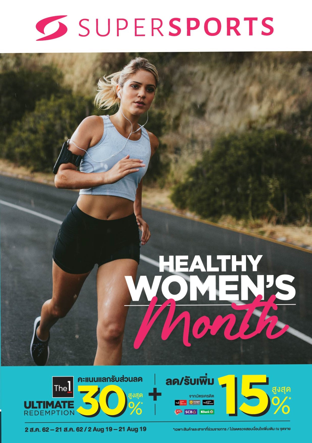 SUPERSPORTS HEALTHY WOMEN_S MONTH_2019-08-01_COVER-1