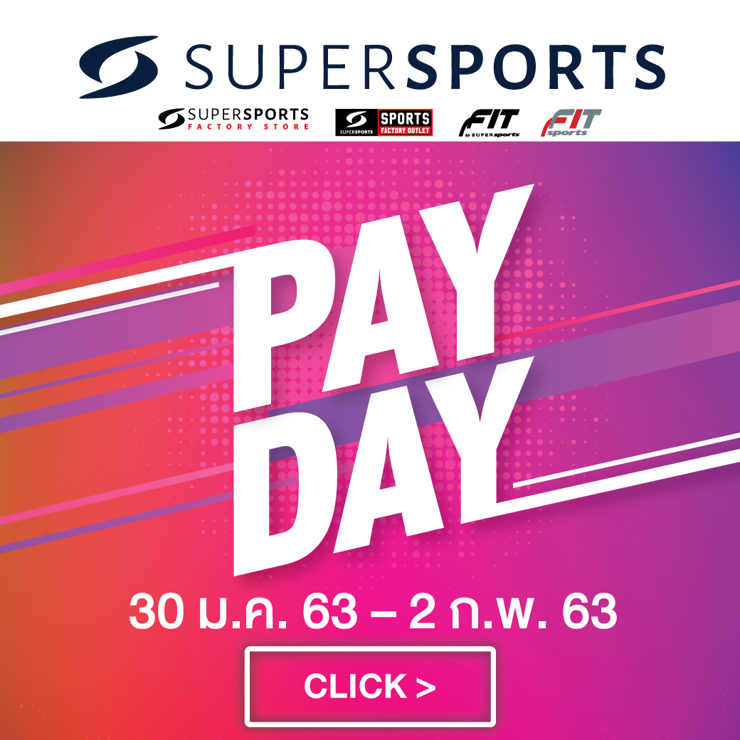 SUPERSPORTS PAYDAY (30 Jan'20 – 2 Feb'20)