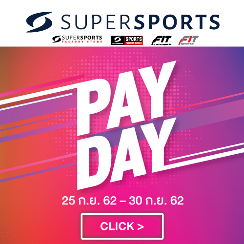 SUPERSPORTS PAYDAY SALE 2019 (วันที่ 25 – 30 ก.ย.62)