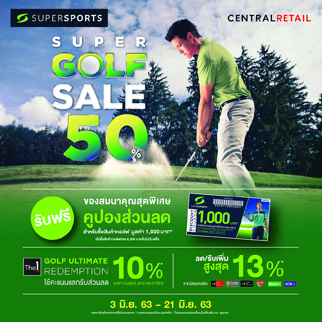 SUPERSPORTS SUPER GOLF SALE