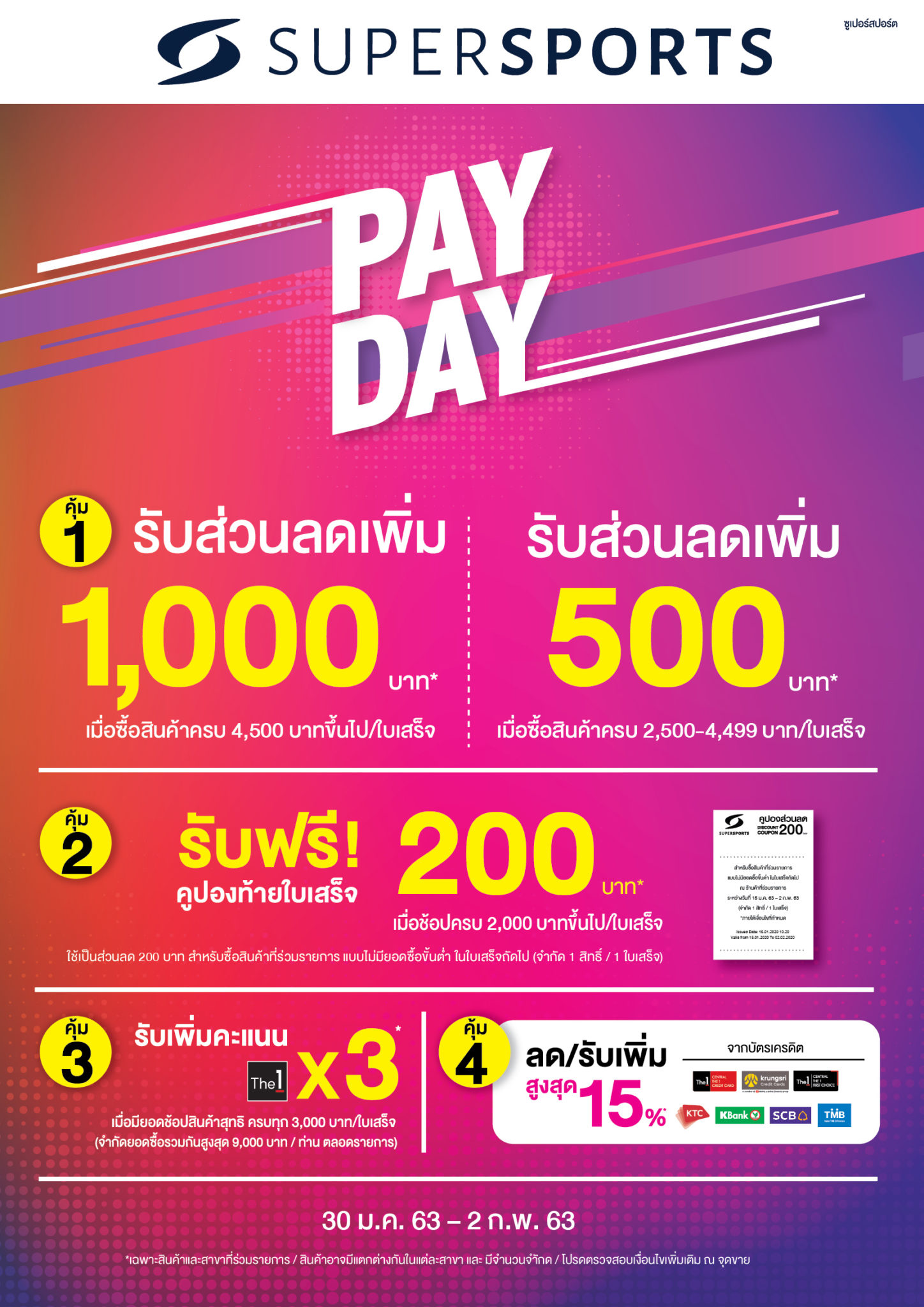 poster a4SSP PAYDAY 30 jan 20 – 2 feb 20-01