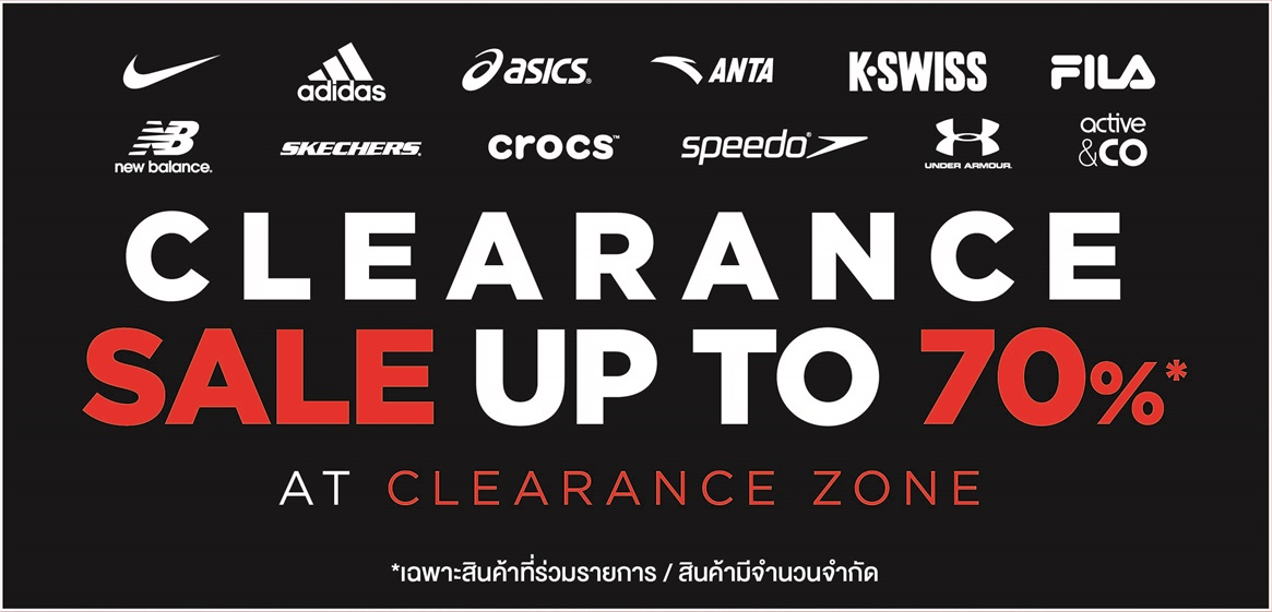 SUPERSPORTS EXPO 2020 - sale up to 70