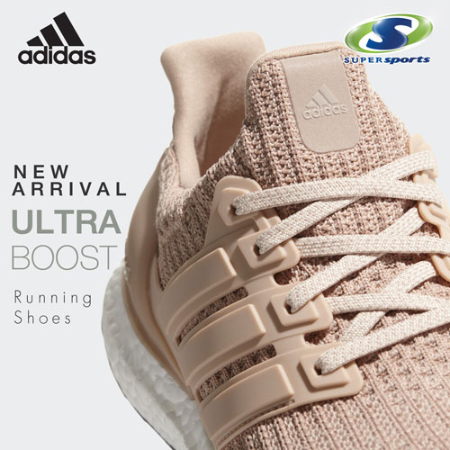 new concept dca6d 32d3e ultraboost 4.0 Archives - :: SUPERSPORTS ::